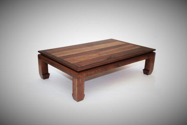Ming Walnut Coffee Table