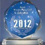 2012-Lenexa-Award-150x150